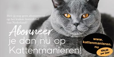 Voordelig abonnement op Kattenmanieren