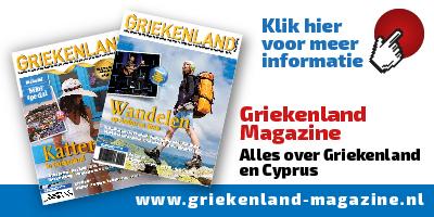 Voordelig abonnement op Griekenland Magazine